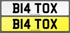 Private Vehicle number plate